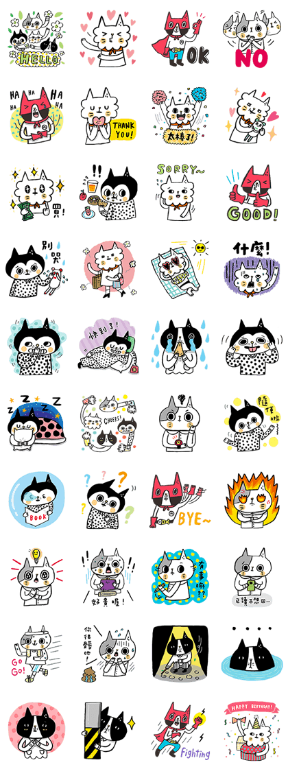 Sticker4193-Morita Chen & Unfamiliar Friends [TW]