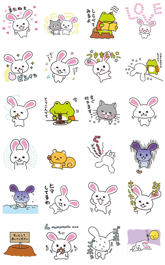 LineSticker5821-Mofy Animated Stickers2-Friendship [JP] [ดุ๊กดิ๊ก]