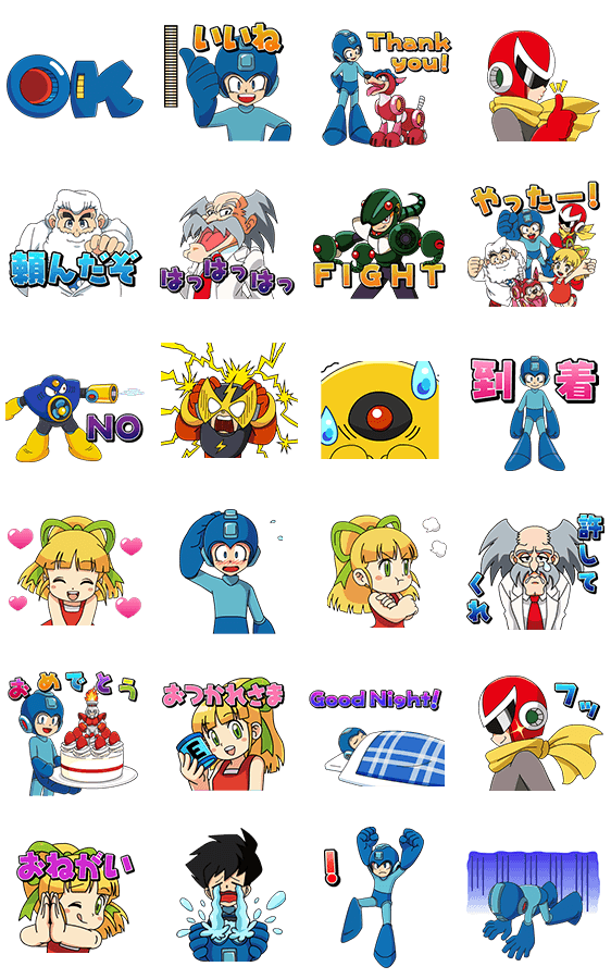 Sticker5850-Easygoing Mega Man Animated Stickers [JP](มีเสียง)
