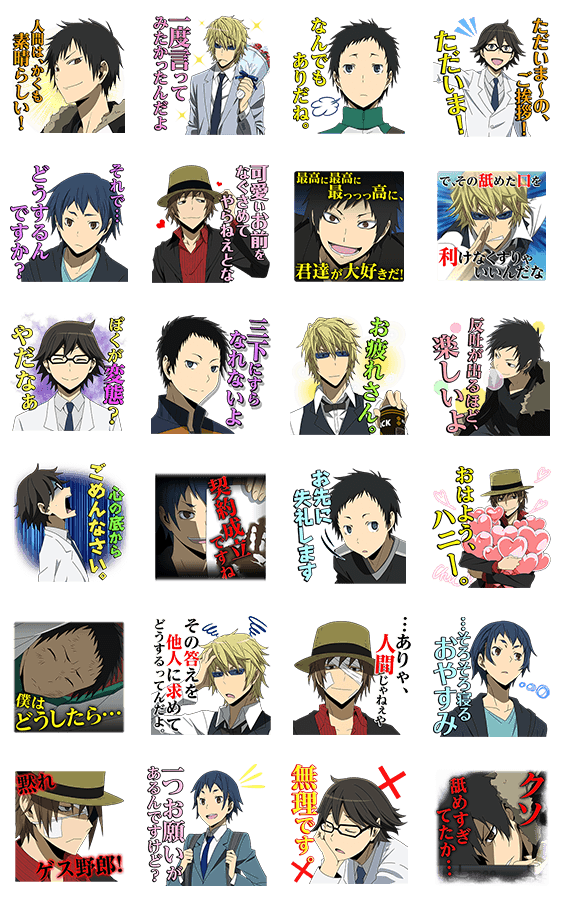Sticker6048-DURARARA!!x2-Back and Louder than Ever [JP] [มีเสียง]