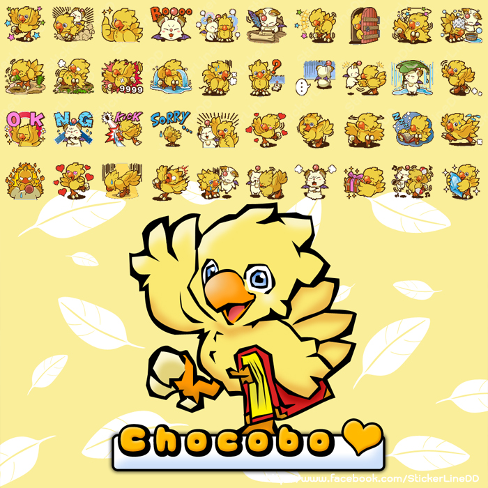 Line Sticker 1100 - Chocobo